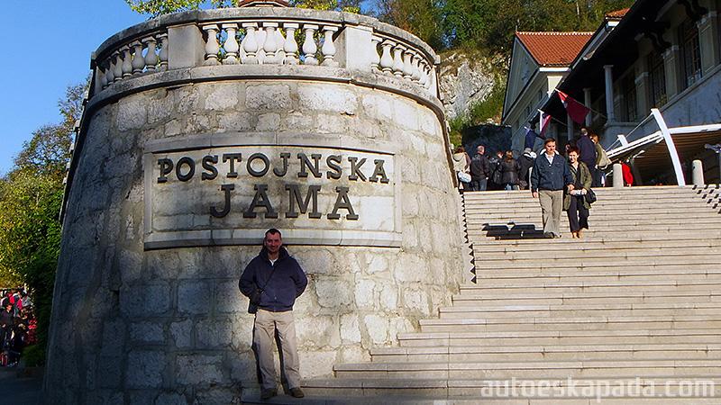 """Maroko 2011"" - Słowenia, Postojna"