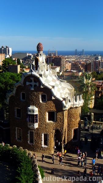 """Maroko 2011"" - Hiszpania, Barcelona"